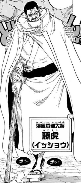 Issho Manga Infobox