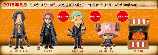 One Piece World Collectable Figure Treasure Rally II Mera Mera no Mi ver