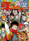 Shonen Jump 2019 Issue 22-23