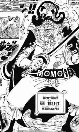 Barbarrosa Manga Infobox