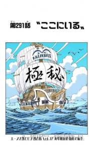 Chapter 291 Colored
