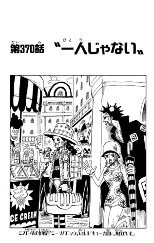 Chapter 370