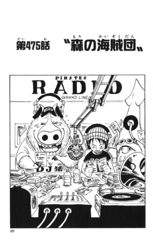 File:Chapter 475.png