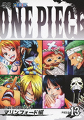 DVD S14 Piece 13