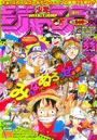 Shonen Jump 2004 Issue 22-23