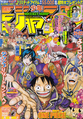 Shonen Jump 2010 Issue 21-22.png