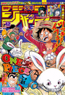 Shonen Jump 2017 Issue 42