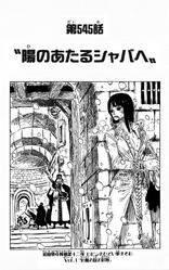 Capa do capítulo 0545