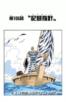 Chapter 105 Colored