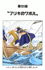 Chapter 131 Colored