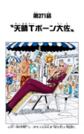 Chapter 371 Colored