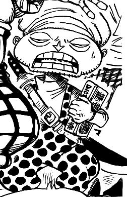 Dogra Manga Infobox v2