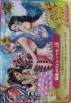 Mermaids Carddass