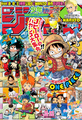 Shonen Jump 2016 numero 21-22