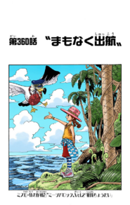 Chapter 360 Colored