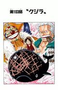 Coloreado Digital del Capítulo 103