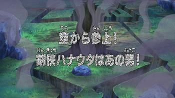 Episode 348
