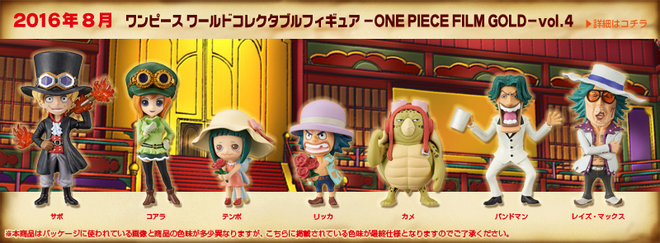 One Piece World Collectable Figure Film Gold Vol 4