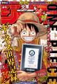 Shonen Jump 2015 numero 30