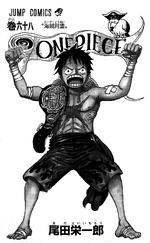 Volume 68 Illustration