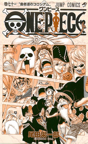 Volume 71 Inside Cover