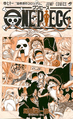 Volume 71 Inside Cover.png