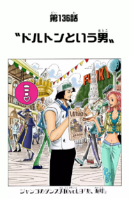 Chapter 136 Colored