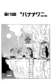 Chapter 173.png