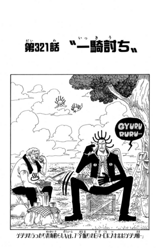 Chapter 321