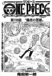 Chapter 735
