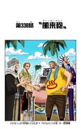 Coloreado Digital del Capítulo 338