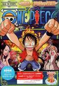 DVD S06 Piece 07 part 2
