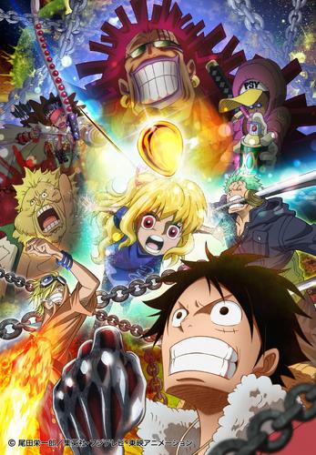 One Piece: Coração de Ouro