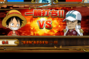 One Piece Grand Quiz Battle Vs Sakazuki