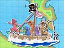 Pandaman Bon Voyage