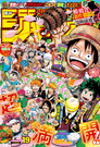 Shonen Jump 2015 Issue 19