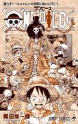 Volume 81 Inside Cover