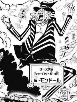 Charlotte Mont-d'Or Manga Infobox