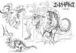 Concepto de Ettousaurus