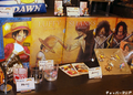 IchibanKuji-OnePiece-RomanceDawnForTheNewWorld-FirstPart-I
