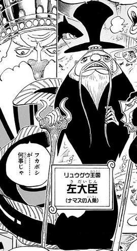 Minister of the Left Manga Infobox