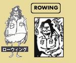 Rowing sbs