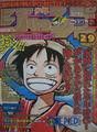 Shonen Jump 1998 numero 29