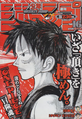 Shonen Jump 2000 numero 16