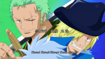 Zoro y Sanji Wake up!