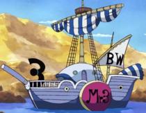 Galdino's Baroque Works' Ship