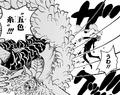 Goshikito Manga