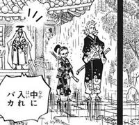 Kin'emon and Denjiro Serving Oden