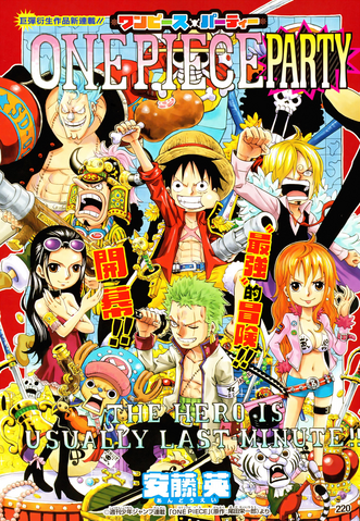 File:One Piece Party.png
