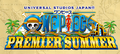 One Piece Premier Summer Logo.png